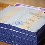 Как проверить диплом в реестре на подлинность