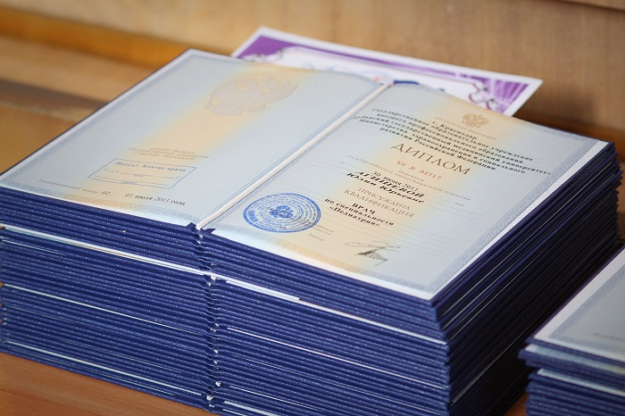 Внести диплом в федеральный реестр