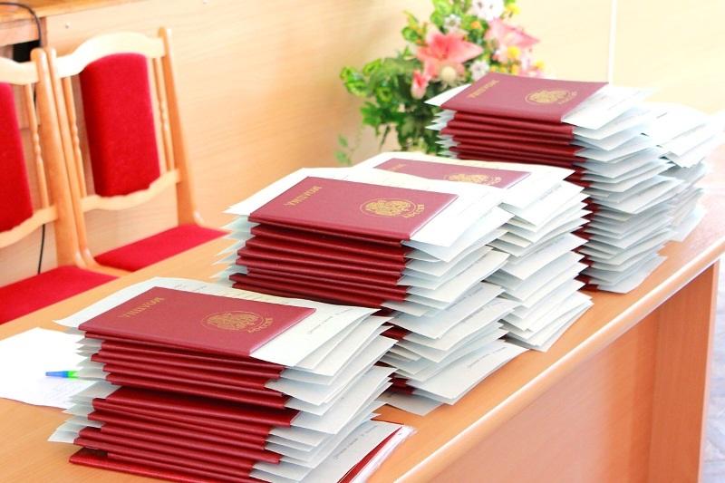Как получить красный диплом требования ВУЗов и условия получения  Как получить красный диплом