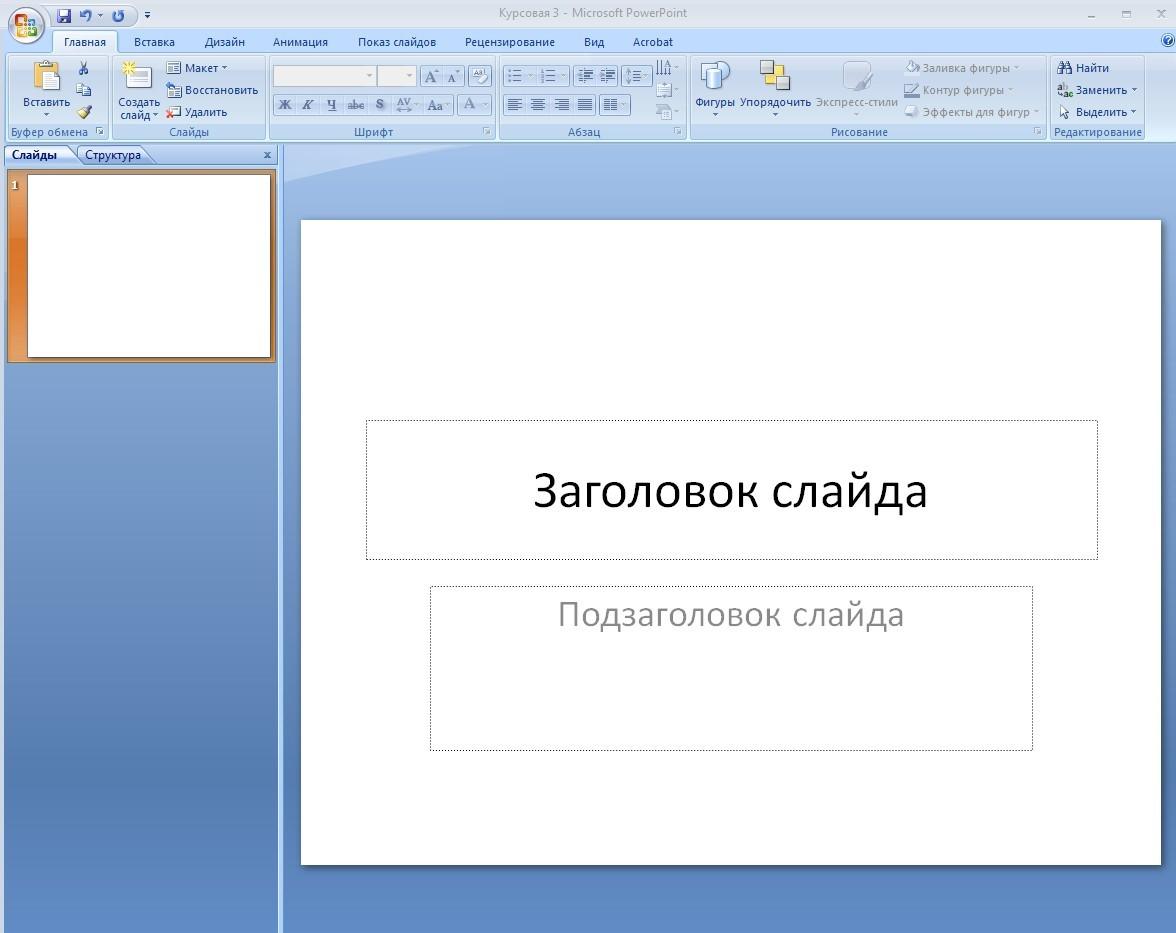 Изменение полей для ввода текста