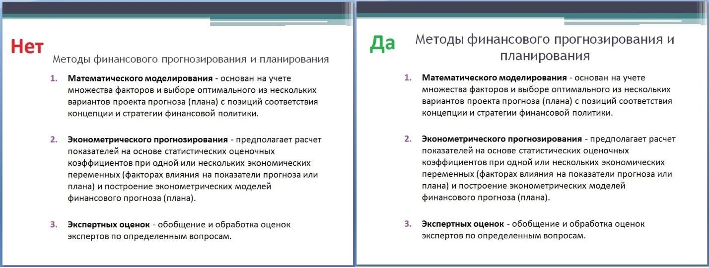 основы рыночных отношений в красноярском крае презентация