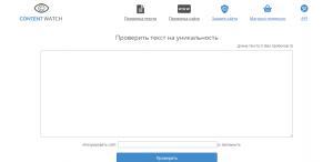 Результаты проверки в Content-watch.ru