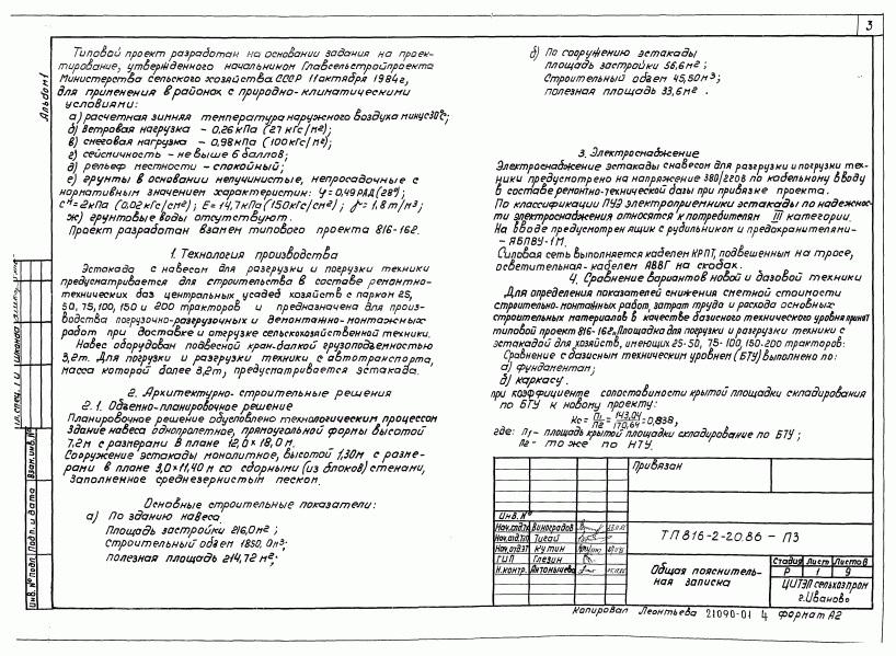 Пример контрольной работы, написанной от руки