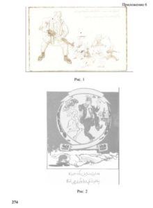 Пример оформления иллюстраций в тексте