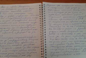 Как писать сочинение на 5+