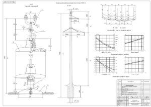 Чертеж элементов конструкции ЛЭП