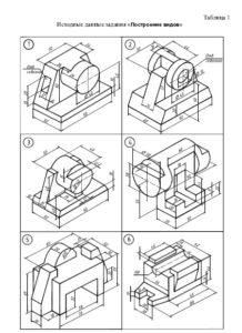 Надписи на схемах и диаграммах выполняют чертежным шрифтом