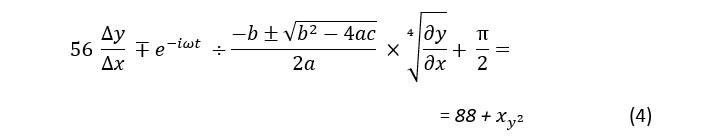 Пример нумерации при переносе формулы