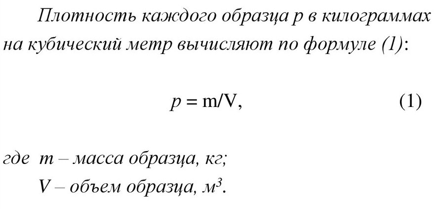 Пример оформления ссылок на формулы