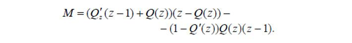 Пример переноса формулы с дублированным математическим знаком