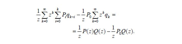 Пример переноса на знаке равенства