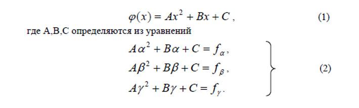 Пример сквозной нумерации