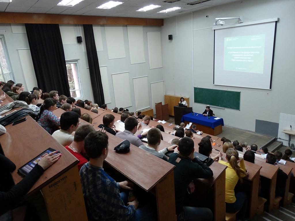 Конференция, организованная в аудитории университета