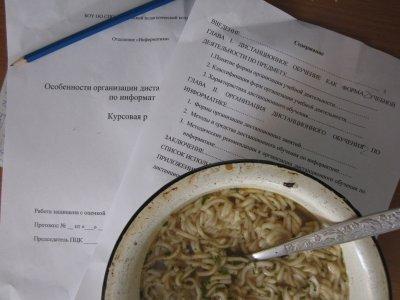 план магистерской диссертации образец